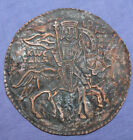 Vintage hand made decorative copper plaque king Ivan Asen II of Bulgaria