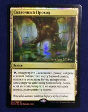 Russian Foil Fabled Passage Promo MTG NM Throne of Eldraine