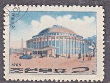 KOREA 1965 used SC#652 2ch stamp, Korean acrobatics - Circus.