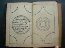 OTTOMAN TURKISH ARABIC ISLAMIC OLD PRINTED PRAYER BOOK