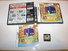 Nounai Aesthe IQ Suppli 2 Nintendo DS NDS Japan import
