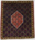 Hand-Knotted Small Size Geometric Tribal 2'5X3'0 Oriental Rug Home Decor Carpet