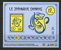 CENTRAL AFRICA 2018 CHINESE ZODIAC TIGER  SOUVENIR SHEET MINT NH