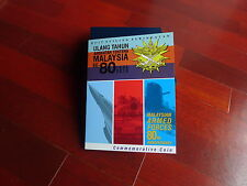MALAYSIAN ARMED FORCES COIN CARD