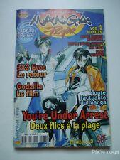 Magazine Manga Player N°32 [ Version Française ]