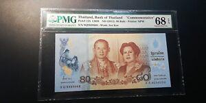 "2012 Thailand 80 Baht P-125 ""Commemorative""PMG 68 EPQ Superb Gem UNC"