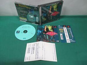 PlayStation -- DARK HUNTER: Vol.2 Youma no Mori -- spine card. PS1. JAPAN. 28527