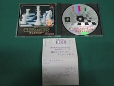 PlayStation 1 -- THE CHESSMASTER -- PS1. JAPAN. GAME. Work. 31061
