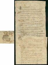 Nepal 1890 ms. certificate of posting/Kathmandu seal-1