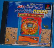 Hissatsu Pachinko Station Now 6  Sony PS1 PSX JAP Japan