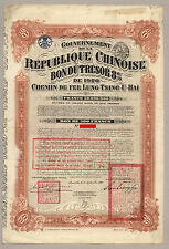 Chinese Republic: 8% Bond of 1920 for 500 Francs, Treasury Bond, uncancelled!