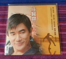 Richie Ren ( 任賢齊 ) - 心太軟 (Vinyl LP) Lp