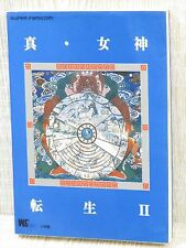 SHIN MEGAMI TENSEI II 2 Guide SFC Book SG88*