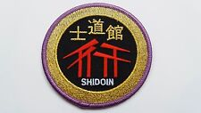 Martial Arts Patch - Karate Patch - Shidoin