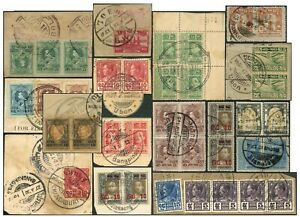 THAILAND SIAM EARLY TYPES Multiples POSTMARKS...L2.. PRICED INDIVIDUALLY