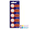 5 SONY CR1632 LITHIUM BATTERIES 3V 140 MAH CELL COIN BUTTON EXP 2029 NEW