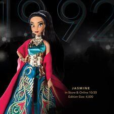 Brand New Disney Designer Collection Premiere Series Jasmine Doll LE 1992