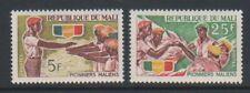 Mali - 1966, mali Pioneers set - MNH - SG 132/3