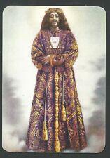 image pieuse de Jesus de Medinaceli santino holy card estampa