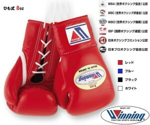 Winning Boxing gloves 8oz - 10oz Lace up For official matches JAPAN Pre-order