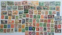 100 Different British Empire George VI Stamp Collection