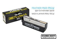 Feather Artist Club PB20 Professional 20Pcs Blade Blade  MADE IN JAPAN