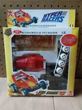 Hyper Racers 4WD Fire Shark 1/32 Scale Car Kit New FUMAN Bandai NOS