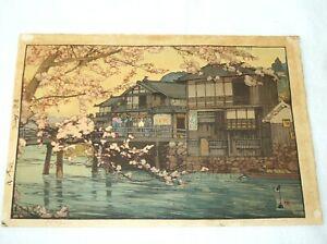 Japanese Woodblock Print HIROSHI YOSHIDA Hayase River and Cherry Blossoms