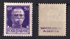 R.S.I. REPUBBLICA SOCIALE ITALIANA BASE ATLANTICA 50 C. 1943 MNH** AUTENTICA