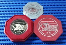 2012 Singapore Lunar Year of the Dragon $2 Cupro-Nickel Proof-Like Coin
