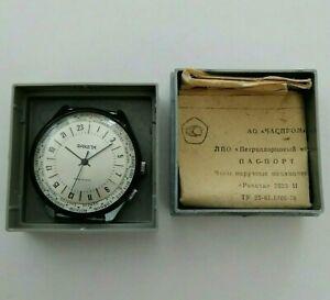 ☭ NOS New Watch Raketa 2623 Cities World 19 Jewels Vintage USSR Soviet SERVICED