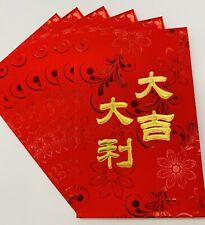 Chinese New Year Red Envelope 、Graduation 、Wedding