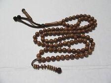 kaka coco  payer beads- Komboloi-Tasbih-Masbah 100 bead النارجيل