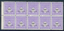 STAMP / TIMBRE FRANCE NEUF N° 705 ** BLOC DE 10 TIMBRES  type A R C de TRIOMPHE