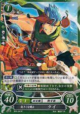 Fire Emblem 0 Cipher Path of Radiance Trading Card Ranulf Lay Rai B03-041N Candi