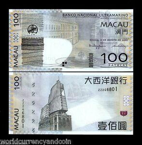 MACAO MACAU 100 PATACAS P82 2005 ZZ *REPLACEMENT* SHIP UNC PORTUGAL CHINA NOTE