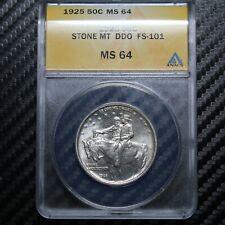 1925 Stone Mountain Commemorative Half Dollar ANACS MS64 - DDO Double Die FS-101