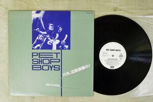 PET SHOP BOYS SAME EMI PRP-8305 Japan PROMO VINYL LP