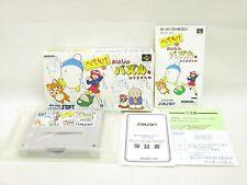 Hebereke No Oishi Puzzle MINT Condition Super Famicom Nintendo Japan Game sf