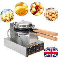 220V Electric Egg Maker Oven Machine Iron Equipment Lattice Cake Waffle Baking