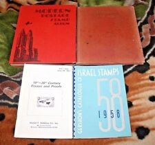 Paragon Stamp Album Modern Postage Gershon's Catalogue Israel Stamp Proofs