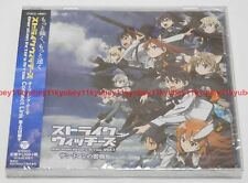 New Connect Link Yoko Ishida OVA Strike Witches Operation Victory Arrow CD Japan