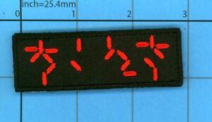 Movie Predator countdown PATCH Alien Movie Arnold TAB AUTODESTRUCTION