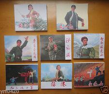 Set 8 Volumes China Comic Strip in Chinese: Revolutionary Model Opera