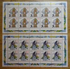 Bund 10 x 1915 - 1916 postfrisch KB Zehnerbogen Kleinbogen 1997 BRD CEPT Europa