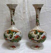 Thomas Earthenware Decorative Date-Lined Ceramic Vases