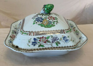 Vintage Copeland Late Spode Chinese Rose Lidded Tureen R/N 629599 Dish