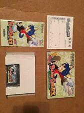 Boulder Dash Ex Game boy Advance (Japan)