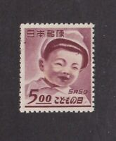 Japan stamp #455, MNHOG, XF, small glue scuff, 1949