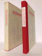 Ah, Wilderness! by Eugene O'Neill Limited Editions Club 1972 1stEd Illus Signed